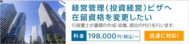 banner_henkou
