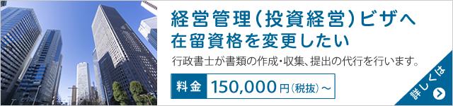 banner_henkou_link