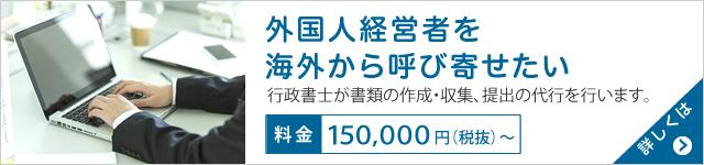 banner_nintei_link